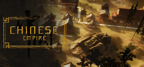 Chinese Empire Game Free Download