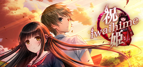 Iwaihime Game Free Download
