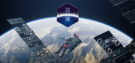 Boundary Game Free Download